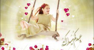 صورة رسائل التهنئة بالعيد , كلمه جميله فى العيد