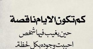 صورة خواطر عتاب الحبيب , حبيبك لو زعل و لايهمك هتصلحية