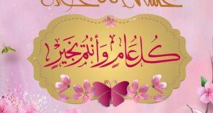 صور صور عيد فطر مبارك , تهنئة بالعيد للاصدقاء