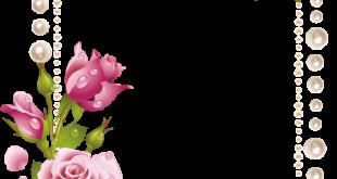 صورة صور اطارات ورود , اطارات جميلة من الورد