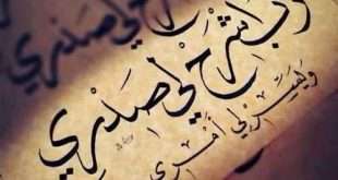 صورة صور بروفايل اسلامية , صور دينية للفيس بوك