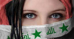 صورة اجمل صوره عراقيه , صور بنات عرقيات في قمة الجمال