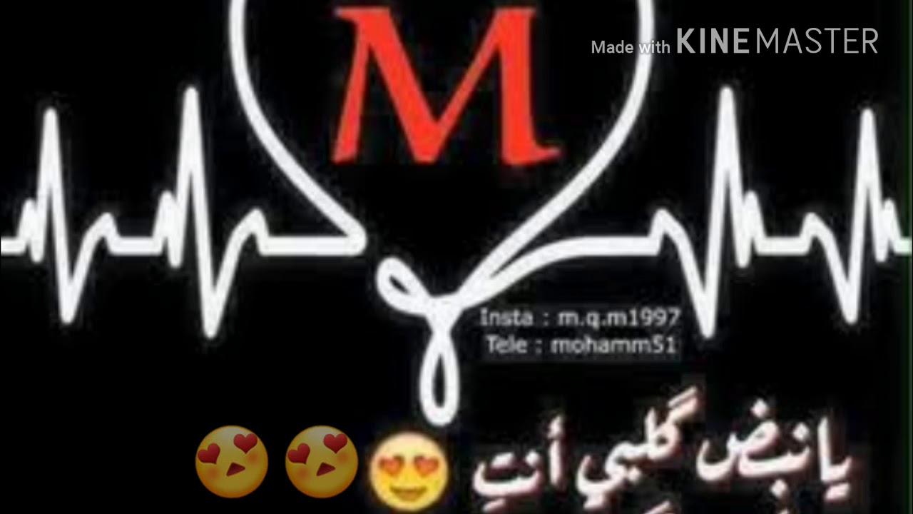 صورة صور حب حرفm , صور رومانسية مكتوب عليها حرف m