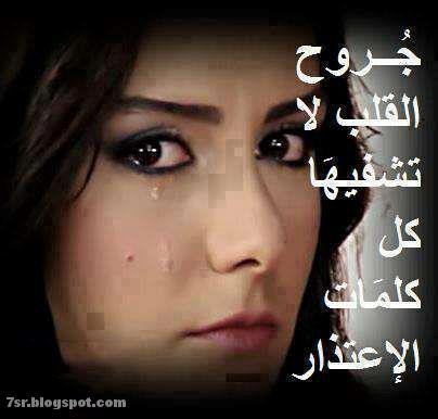 صور حزن مكتوب عليها رمزيات حزينة جدا اغراء قلوب