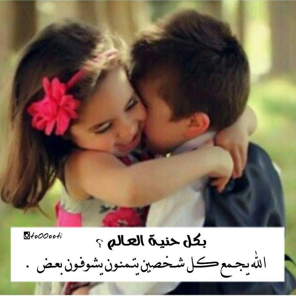 صورة صور رومانسية جميلة , رومانسية وحب باجمل الصور