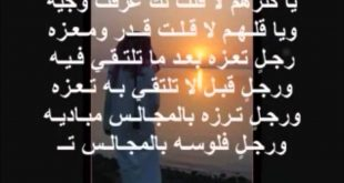 صورة صور شعر مدح , صور معبرة عن المدح بالاشعار