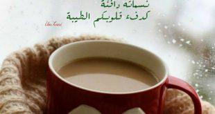 صورة صور رومانسية صباح الخير , كلمات صباحية بالصور الغرامية