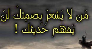 صورة حكم وصور حزينه , صور حزينة مكتوب عليها حكم مؤثرة