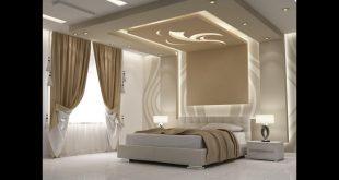 صورة ديكورات غرف النوم جبس , احدث الرسومات الجبس لغرفة النوم بالصور