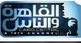 صورة اسماء القنوات الفضائية المصرية , معلومات عن اتحاد الاذاعة والتلفزيون