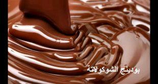 صورة طريقة الحلويات السهلة , حلوى في اقل من عشر دقائق