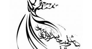 صورة عاشق سارح في الملكوت , اسطورة خاتم سليمان