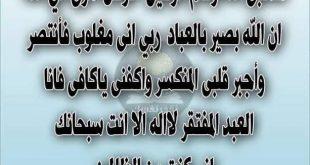 صورة كيفية قراءة عدية يس ودعائها , تعلم كيف تاخذ حقك ممن ظلمك
