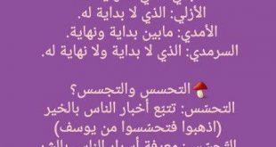 صورة فوائد لغوية في اللغة العربية , تفاخر بلغتك فبها اقتباسات فريدة