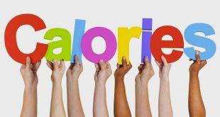 صورة السعرات الحرارية التي يحتاجها الجسم يوميا , معلومات غذائية مهمة جدا لصحتك