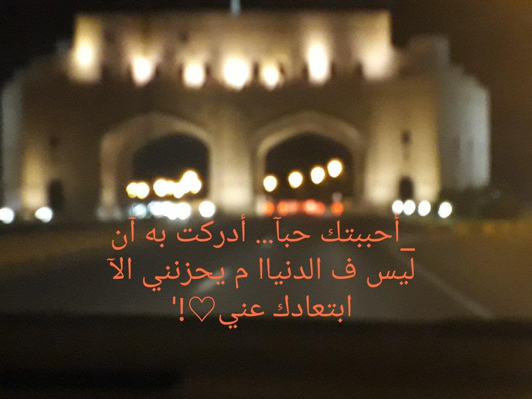 صورة رسالة وداع الاصدقاء , كلمات جميلة ومؤثرة لصديقك