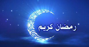 صورة اجمل بوستات رمضان فيس بوك , تذكر فقراءك واقرا قرانك واقم صلواتك