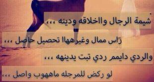 صورة اشعار حب بدويه , تغزل بحلالك بما يحلالك من الأبيات