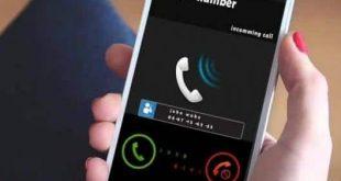 صورة رؤية رقم هاتف في المنام , هاتفك فى حياتك له تأثيرا حتى فى منامك