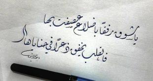 صورة رسالة معبرة للحبيب , للحبيب ميعاد نتذكره بأحلى الكلمات