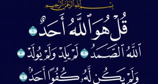 صورة ايات قرانية مكتوبة بخط جميل , أدق الخطوط العربية فى كتابة ألفاظ قرآنية