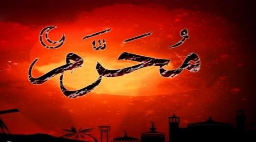 صورة اسماء اشهر السنة , رتبها كأحداث تجدها سهلة بالمقاس