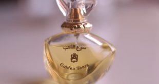صورة غبار الذهب عطر , فواحتك تفوح عطرا وغبار الذهب يفوح عشقا