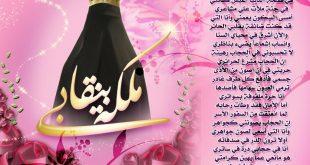 صورة اجمل العبارات عن ارتداء الحجاب ،كلام عن الحجاب