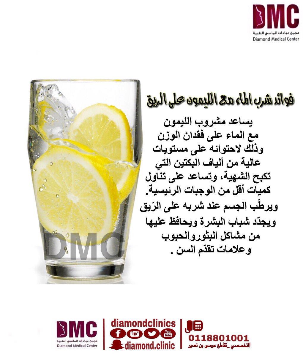 صورة استفيد من الليمون وتناوله علي الريق ستدهش من النتائج ،فوائد الليمون على الريق