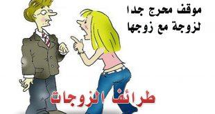 صورة اسعدي اطفالك باجمل قصه مضحكة ،قصص عربية مضحكة