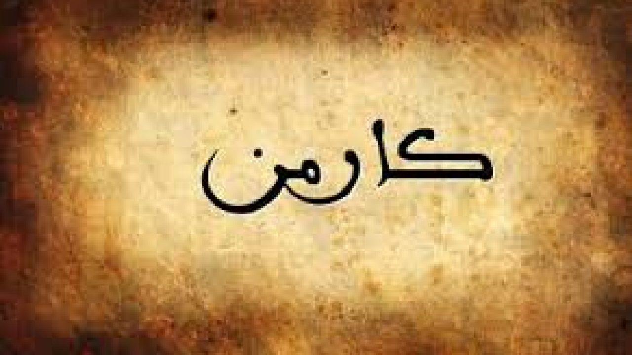 صورة اسماء بنات من 5 حروف 5302 4