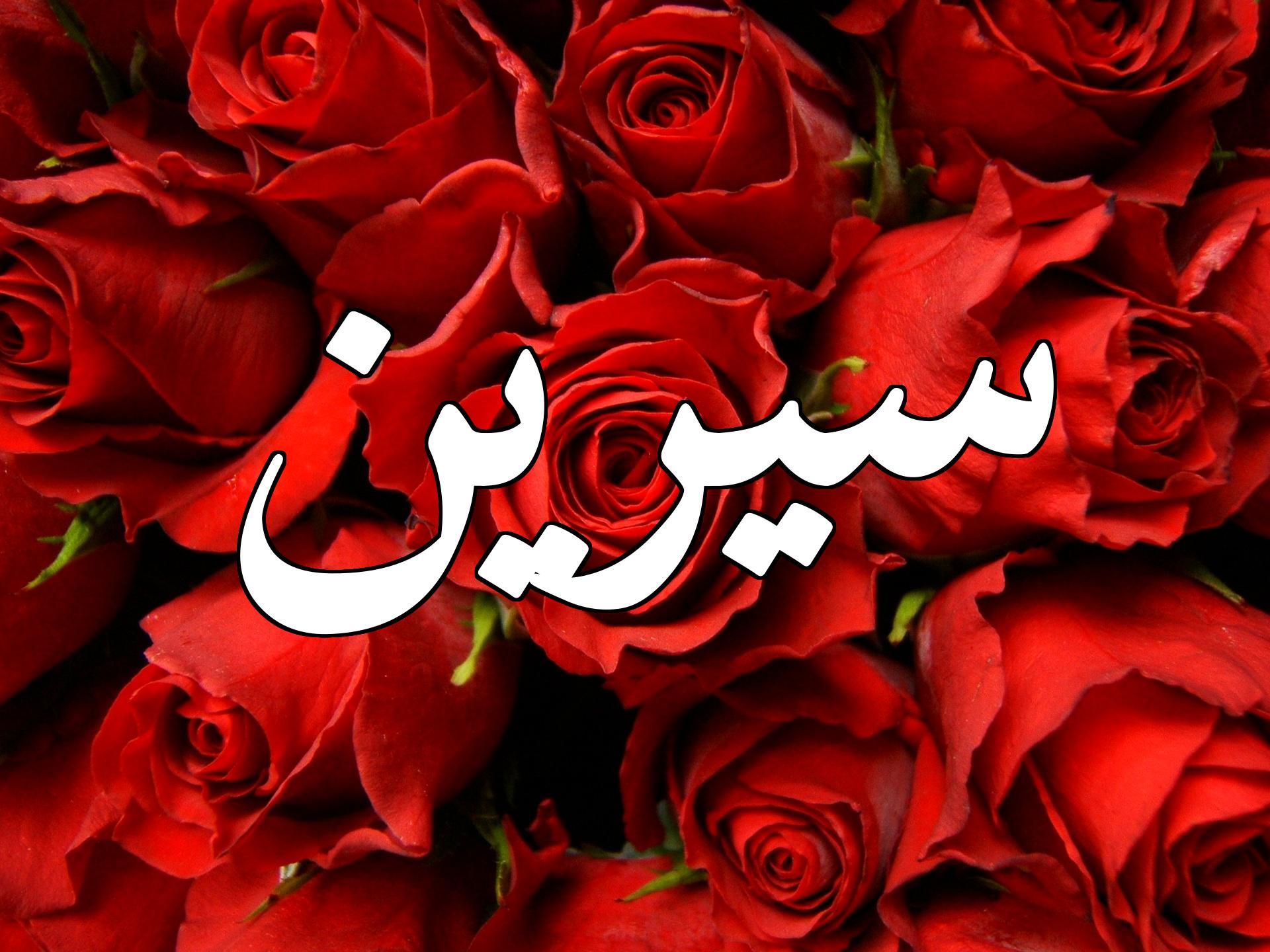 صورة اسماء بنات من 5 حروف 5302 5