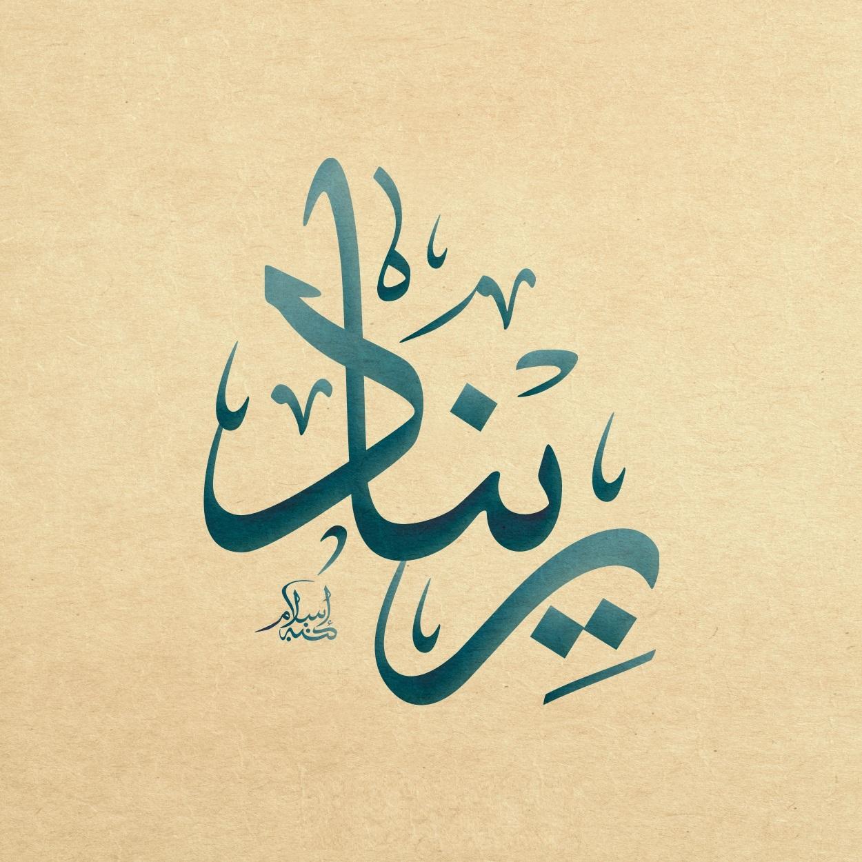 صورة اسماء بنات من 5 حروف 5302 7