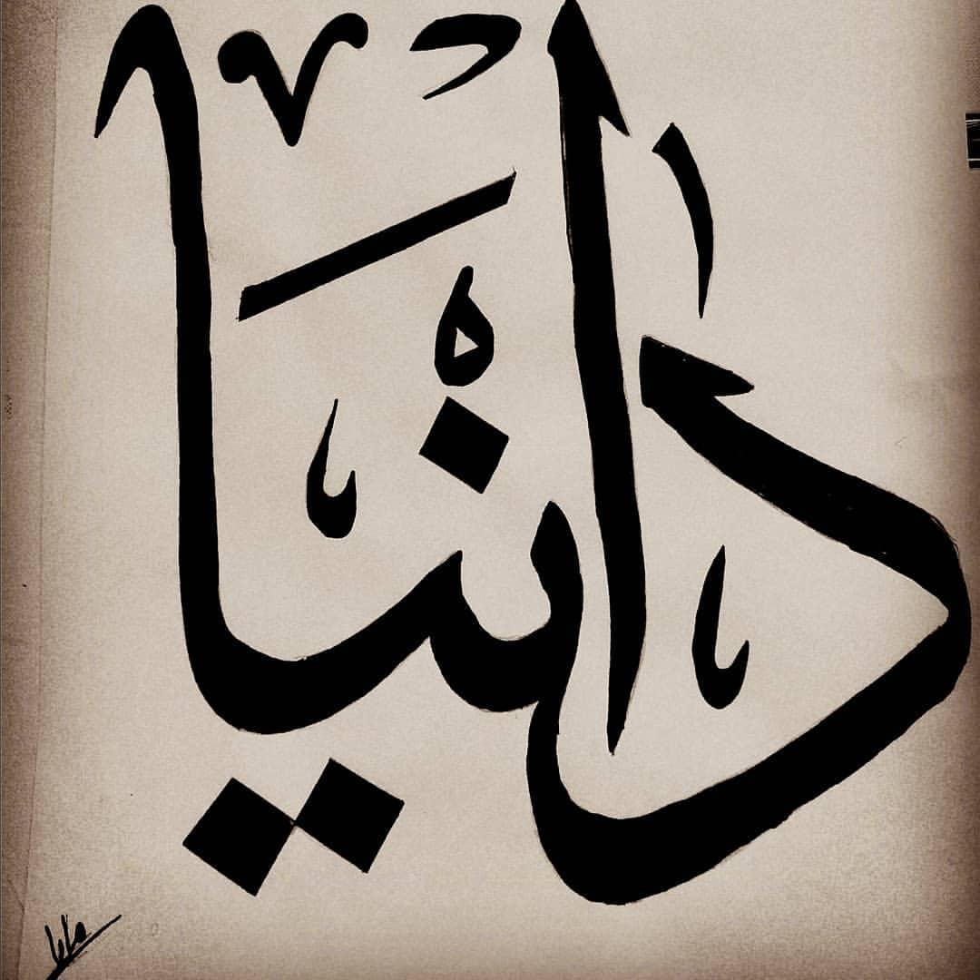 صورة اسماء بنات من 5 حروف 5302 9
